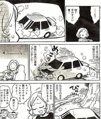 【DQNカー】