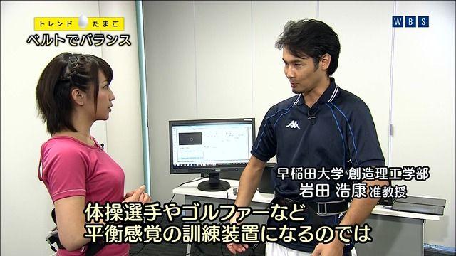 相内優香ムチムチEカップ4