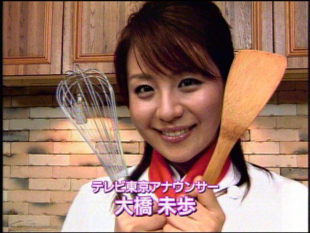 oohashimiho
