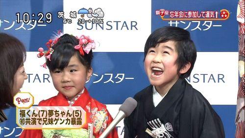 鈴木福と妹の鈴木夢3