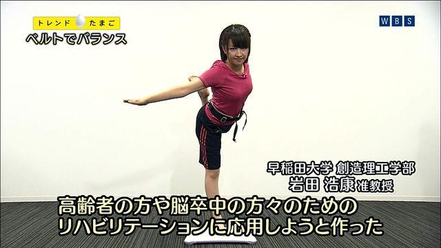 相内優香ムチムチEカップ3