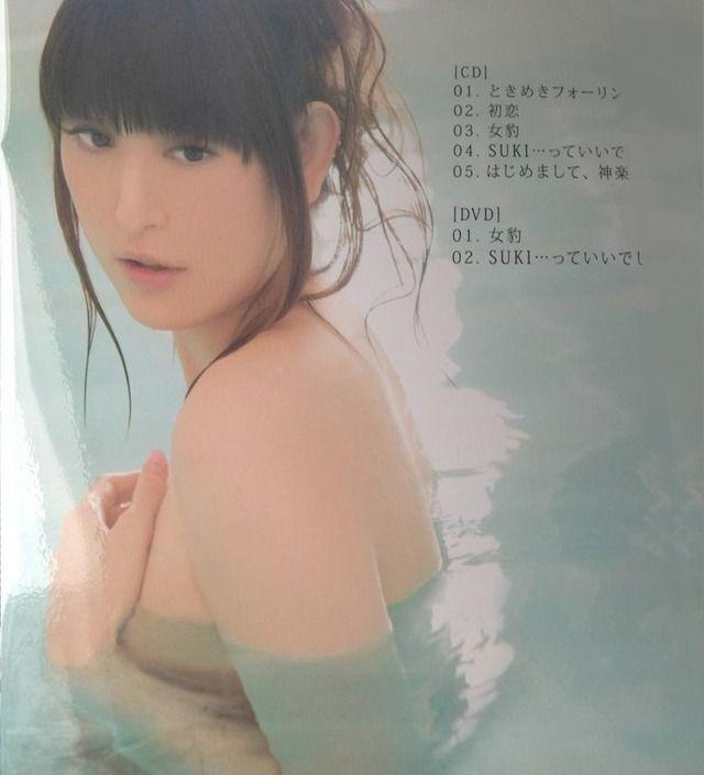 田村ゆかりの手ぶら入浴画像