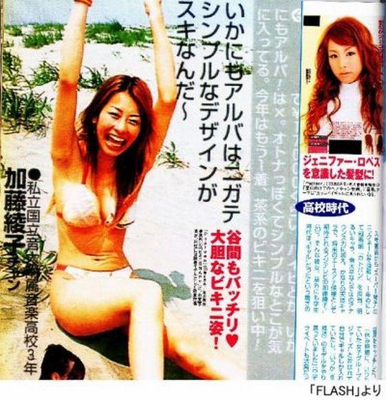 加藤綾子カトパンEカップ水着