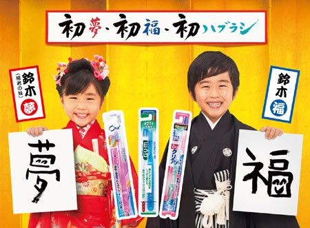 鈴木福と妹の鈴木夢4