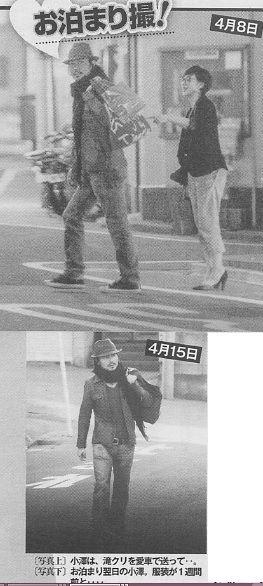 滝川クリステルと彼氏の俳優・小沢征悦2