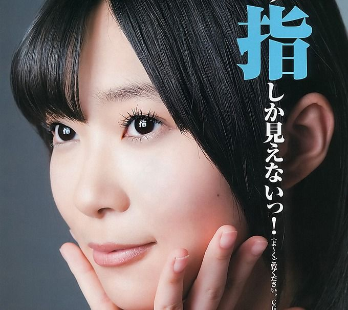 sashihararino006