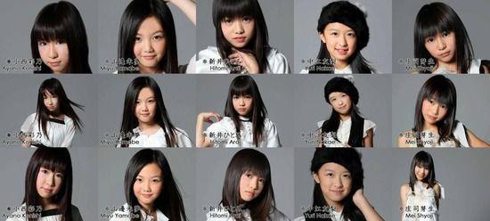 東京女子流2