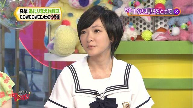 リアル広末こと生駒ちゃん 篠原ともえ34歳を公開処刑