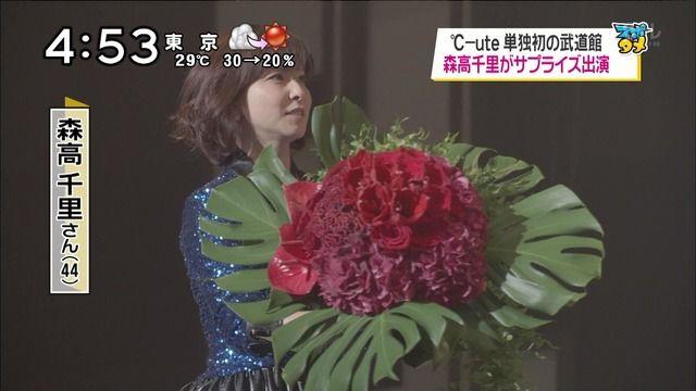 ℃-uteの初武道館公演に森高千里がサプライズ登場3