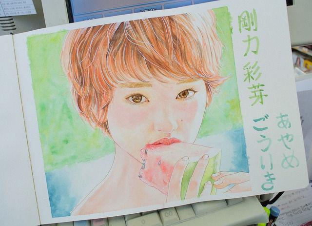 韓国人が描いた剛力彩芽10