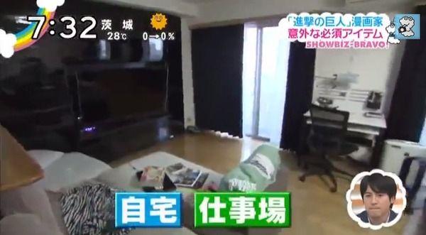 進撃の巨人の作者・諫山創『ZIP(13年9月20日)』仕事場