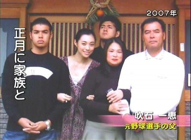 吹石一恵の家族2