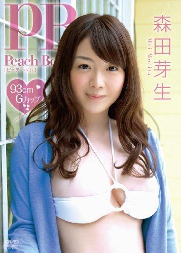 Peach Bomb [ピーチ・ボム] 森田芽生 [DVD]
