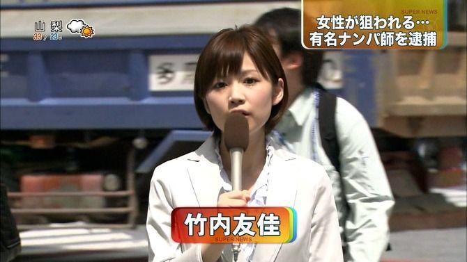 竹内友佳 (5)