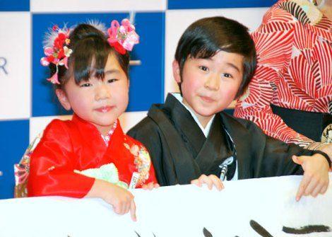 鈴木福と妹の鈴木夢2