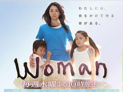 満島ひかり woman
