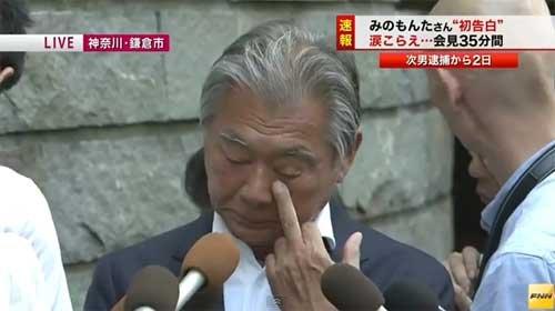 9月13日に報道陣に謝罪したみのもんた