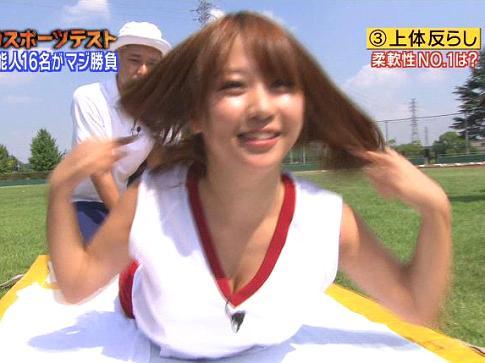 西田麻衣の画像 p1_34