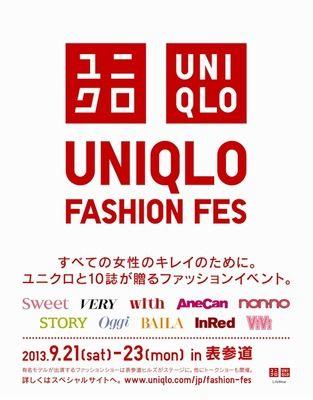 UNIQLO FASHION FES(ユニクロファッションフェス
