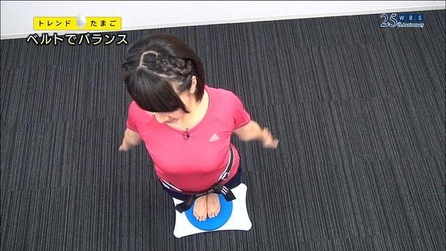 相内優香ムチムチEカップ15