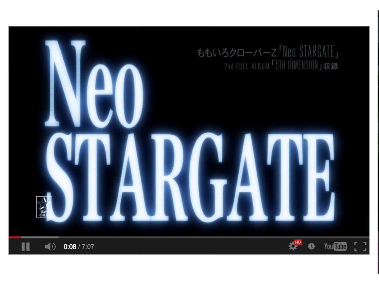 Neo STARGATE