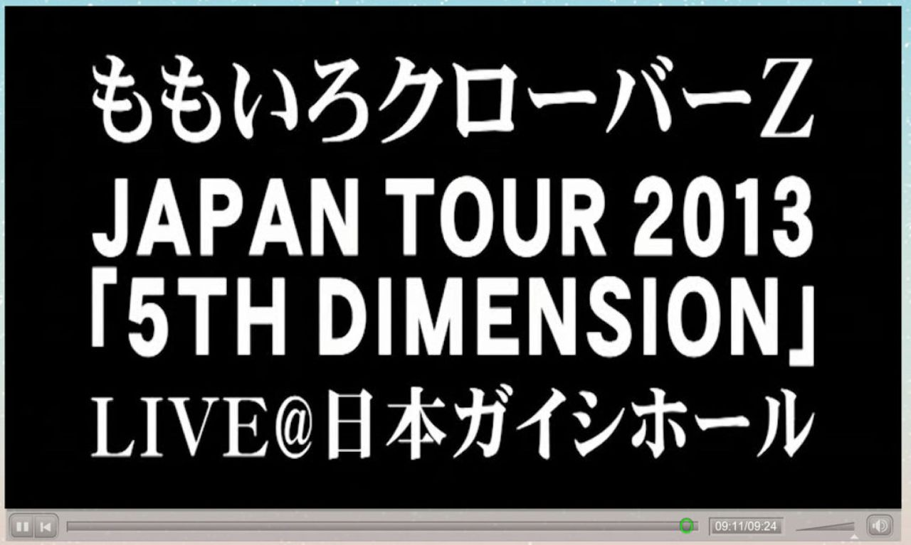 ももいろクローバーZ JAPAN TOUR 2013 5TH DIMENSION 001