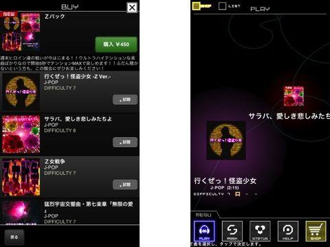 Groovecoaster zero momoclo 2