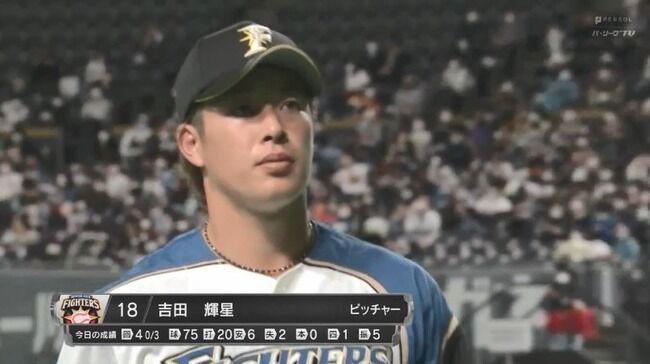 【日本ハム対巨人オープン戦】日本ハム・吉田輝星、5回途中5失点で降板