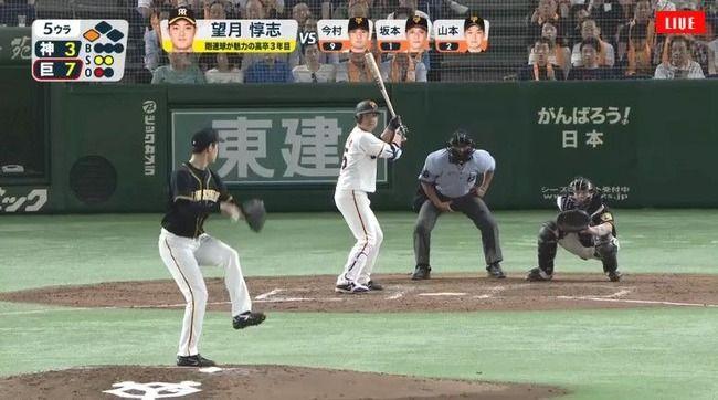 ノーボール2ストライク 梅野「はぁ~(クソデカため息)」