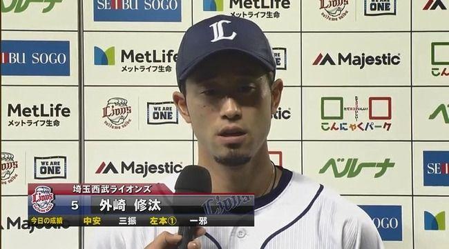 外崎修汰(26).273 25本89打点 出塁率.348 OPS.844