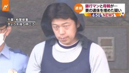 妻の遺体を母親と一緒に実家に埋め逮捕された、きらぼし銀行の行員(36) ビデオで仕事への意気込みを語る「東京の経済を支える...」
