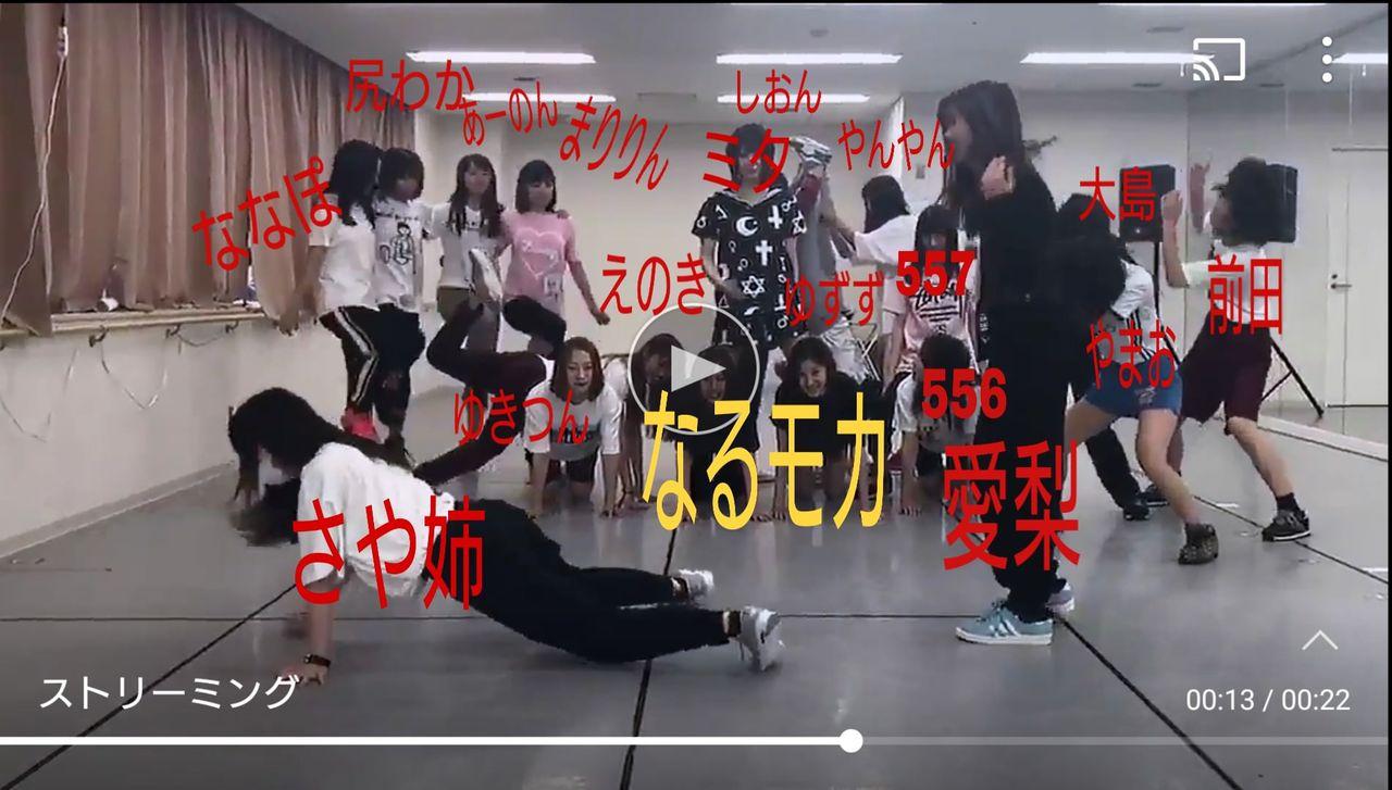 【NMB48】チームN動画、自由過ぎるw