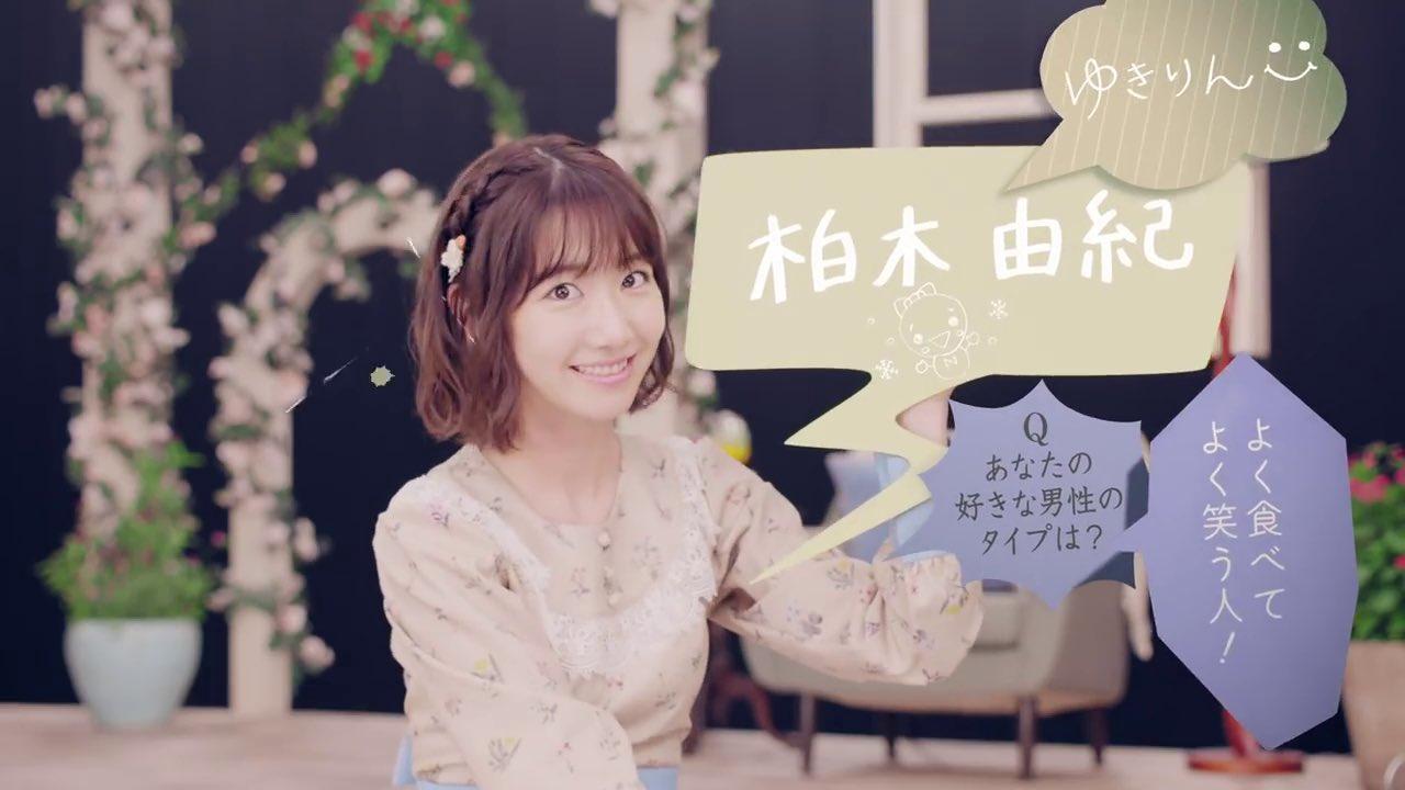 【悲報】NGT48「世界はどこまで青空なのか?」初日売上