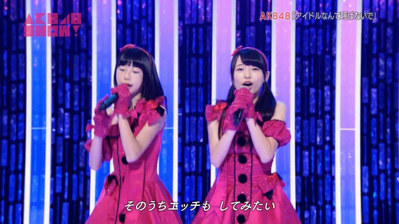 【AKB48SHOW】久保怜音(12才)千葉恵里(12)「そのうちエッチもしてみたい」