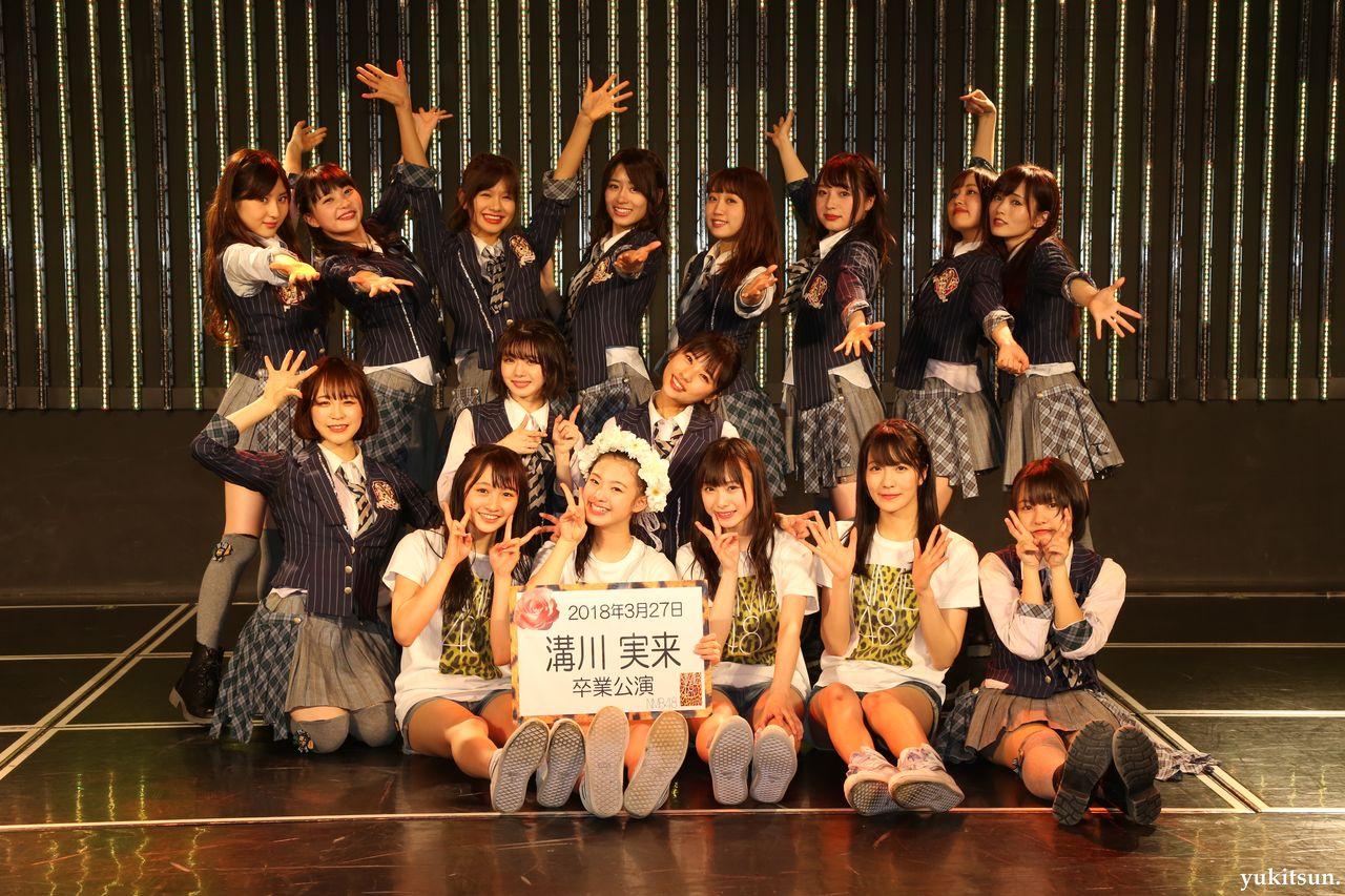 【NMB48】卒業した溝川実来ちゃんのブログが泣ける・・・