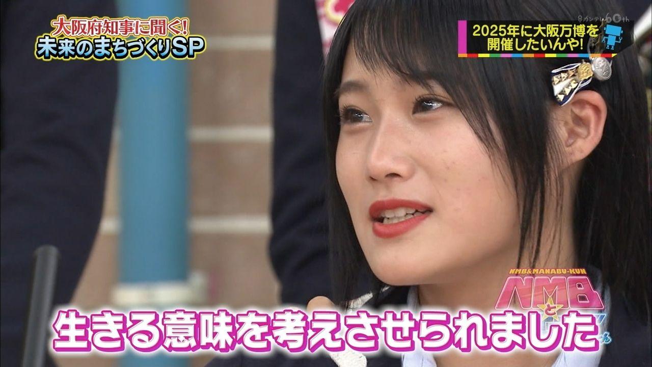 【NMB48】城恵理子「運営は山本彩ばかりを売りすぎ。もっと頑張れや」