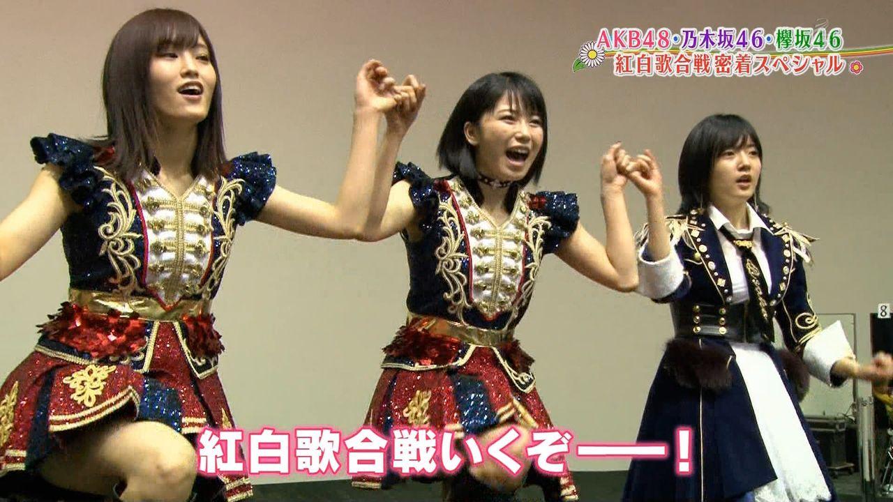 欅坂46・乃木坂46・AKB48の円陣かけ声の違いwwwwwwwwwwwwwwwwwww