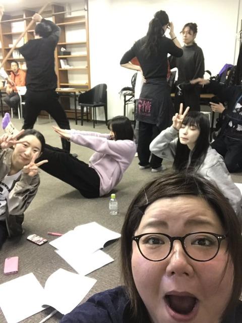 【NMB48】アカズノマ第2回公演、稽古開始!山尾梨奈も衣装で参加