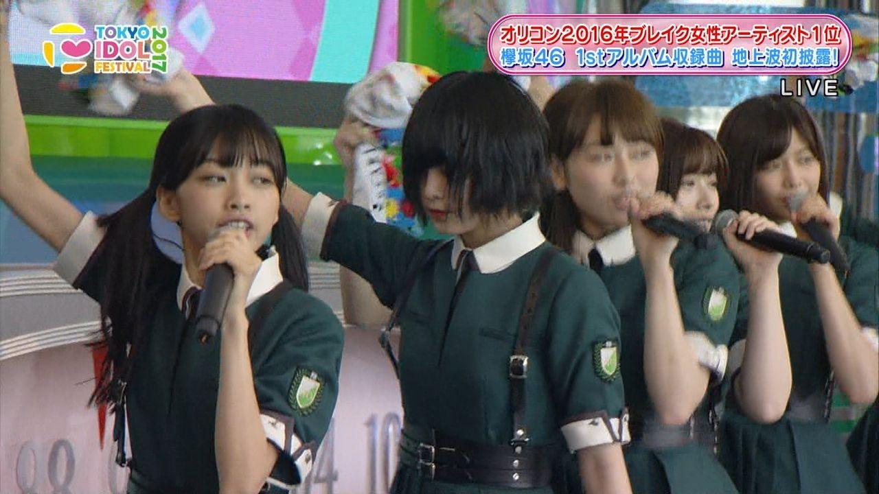 【欅坂46】平手友梨奈、「TIF」ステージで笑顔なく終始うつむく ファンからは心配の声