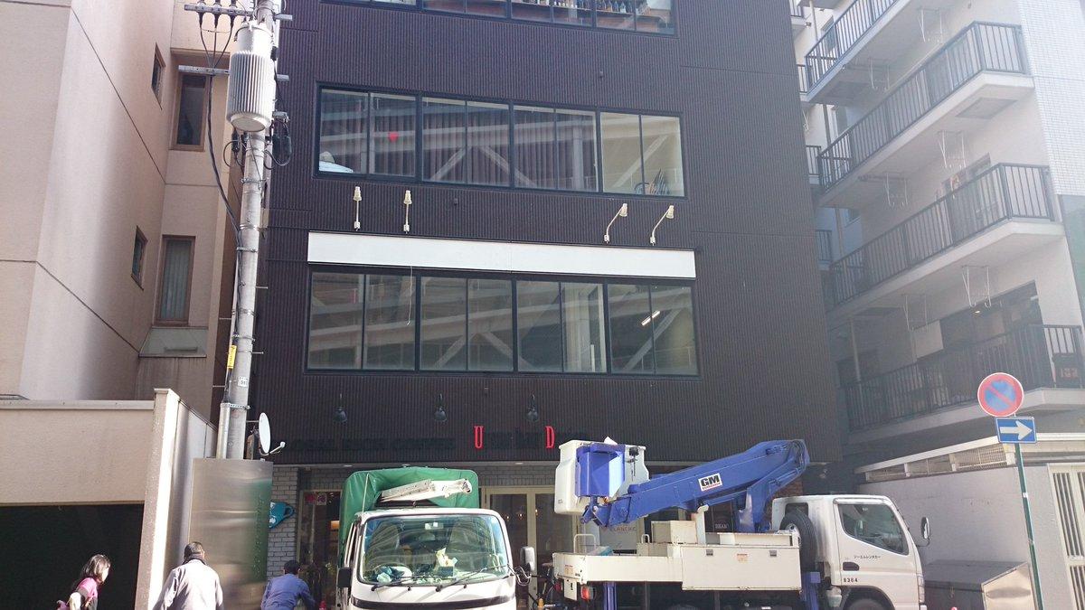【悲報】焼肉IWA新潟店、閉店か