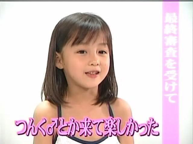 【アイドル】「℃‐ute」萩原舞、解散と同時に芸能界引退を発表