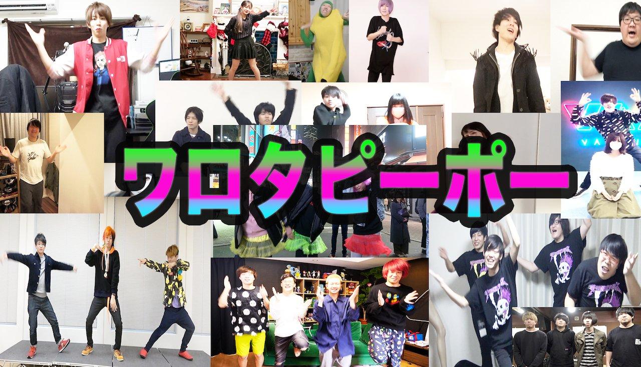 【NMB48】人気YouTuberの踊ってみた動画が本家越えしそうな勢いでワロタピーポーwwwwwwww