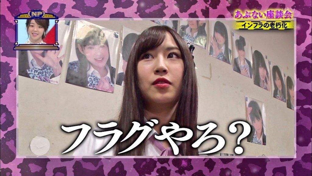 【速報】 2/4 AKB48の劇場公演が突如 中止。 何があった?