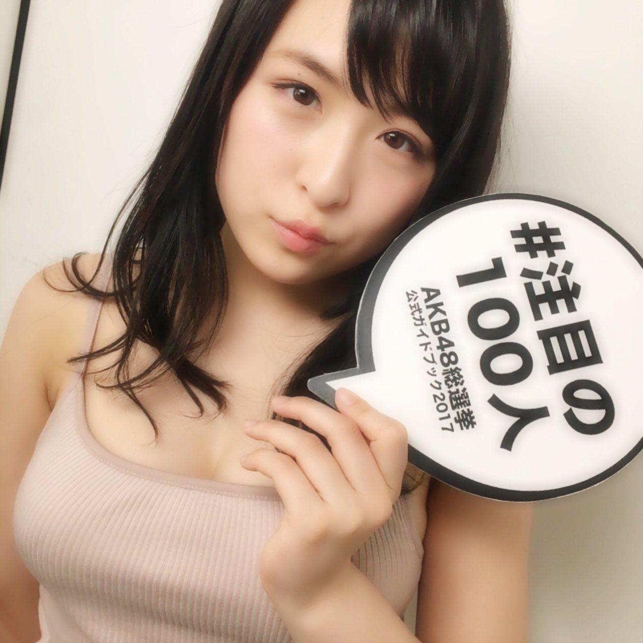 【AKB48】さややのキャミソール姿の破壊力wwwwwwww【川本紗矢】