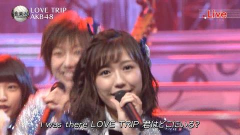 【音楽の日】LOVE TRIPの須田いじめひどすぎワロタwww