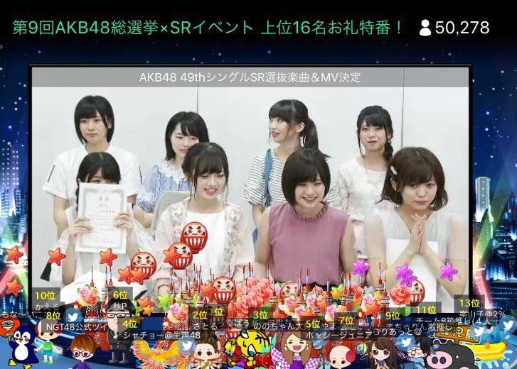 【速報】SHOWROOM選抜16人に楽曲&MV決定キタ━━━━(゚∀゚)━━━━!!【AKB48G】