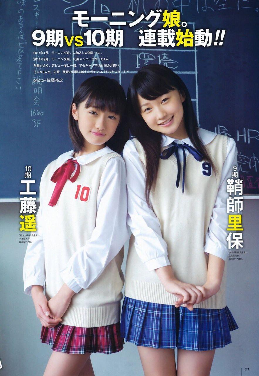 【モーニング娘。'17】工藤遥が卒業発表。AKBヲタの反応