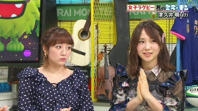 【悲報】AKB48高橋朱里さん。【田野優花】