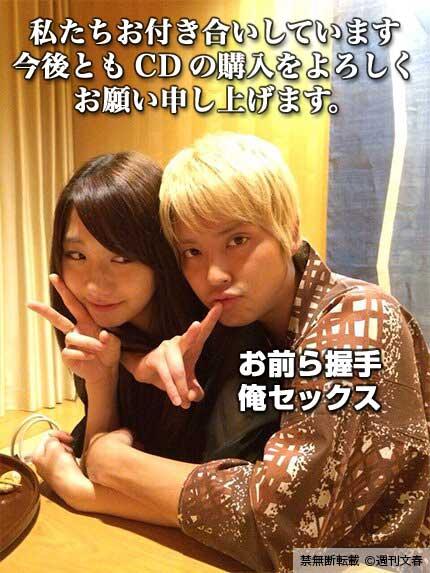 【悲報】AKB48岡田奈々と込山榛香が柏木由紀イジりwwwwww