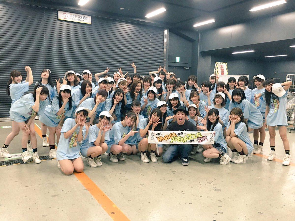 よゐこ濱口、NMB48アリーナツアーに差し入れ